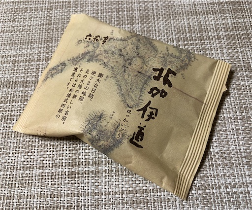 f:id:yukinekokei:20200514134649j:image