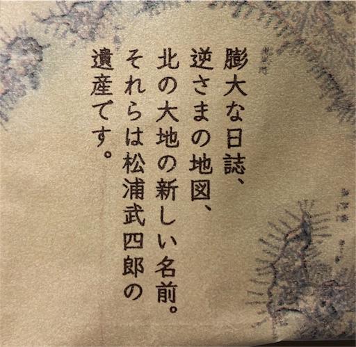 f:id:yukinekokei:20200514161202j:image