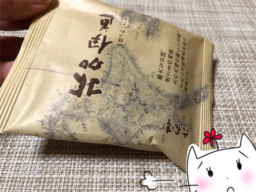 f:id:yukinekokei:20200515094517j:image