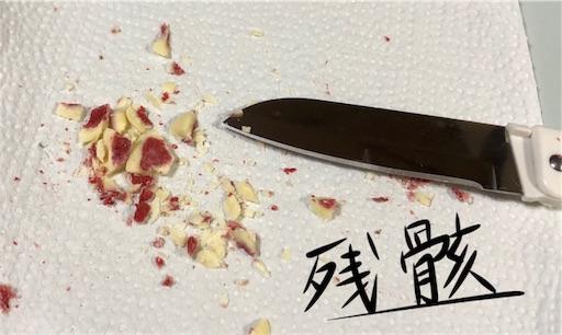 f:id:yukinekokei:20200518172054j:plain