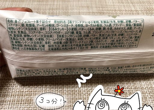 f:id:yukinekokei:20200518182937j:image