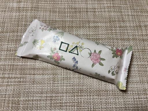 f:id:yukinekokei:20200518202725j:plain