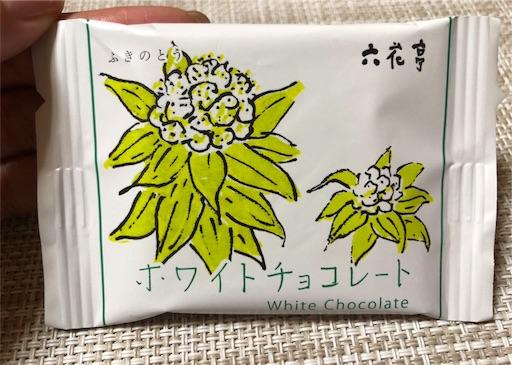 f:id:yukinekokei:20200521113714j:image