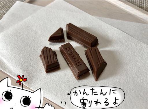f:id:yukinekokei:20200521170931j:image