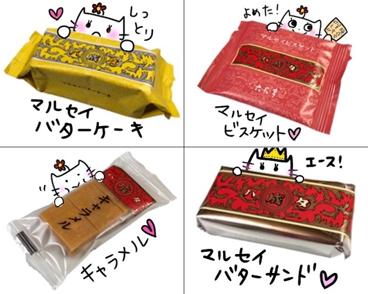 六花亭 マルセイシリーズ