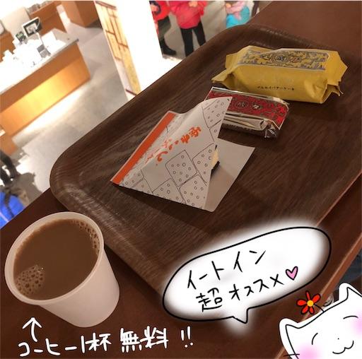 f:id:yukinekokei:20200525100942j:image