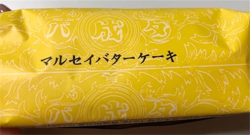 f:id:yukinekokei:20200525103837j:image