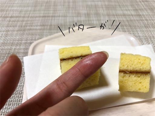 f:id:yukinekokei:20200525130934j:image