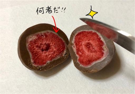 f:id:yukinekokei:20200525164435j:image