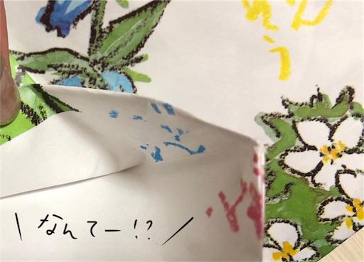 f:id:yukinekokei:20200525173717j:plain