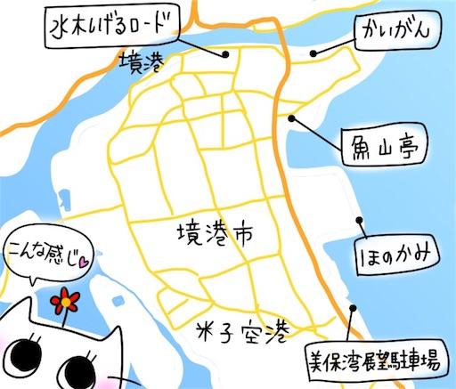 f:id:yukinekokei:20200602071922j:plain
