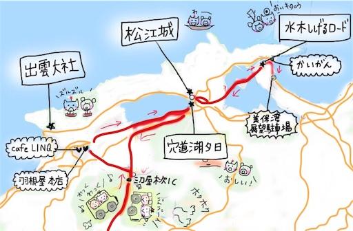 f:id:yukinekokei:20200602072044j:plain
