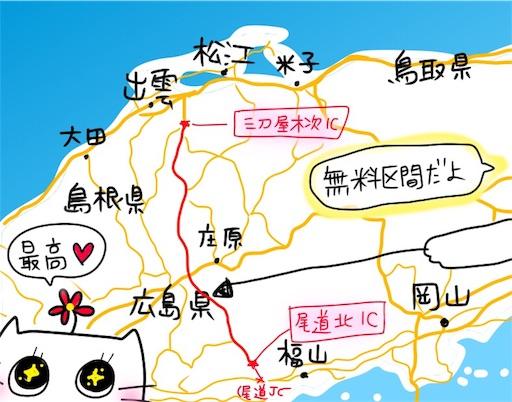 f:id:yukinekokei:20200602093406j:plain