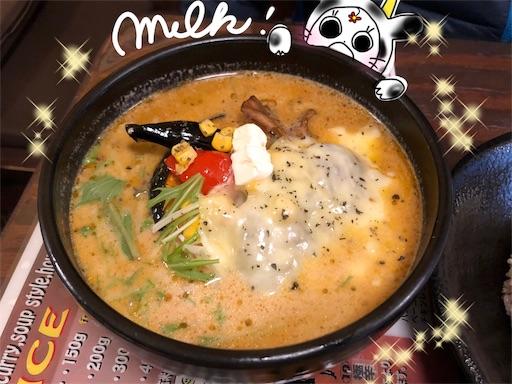 f:id:yukinekokei:20200602131601j:image