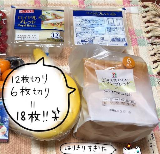 f:id:yukinekokei:20200605093529j:image