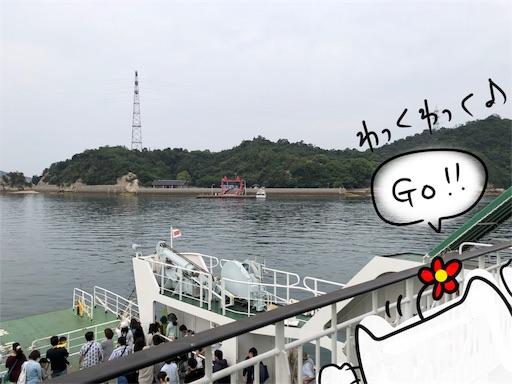 f:id:yukinekokei:20200607055138j:image