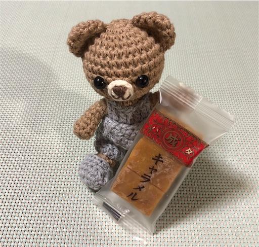 f:id:yukinekokei:20200607211019j:plain