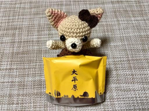 f:id:yukinekokei:20200608214249j:plain