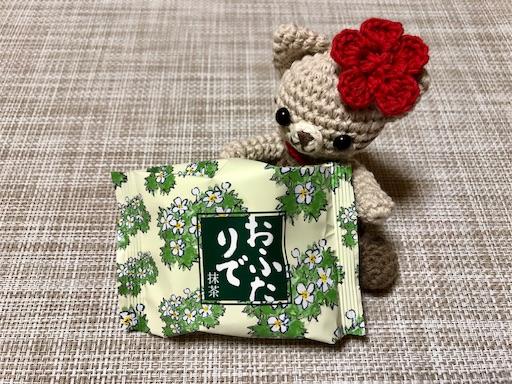 f:id:yukinekokei:20200608214306j:image