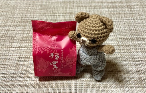 f:id:yukinekokei:20200608214402j:plain