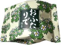 f:id:yukinekokei:20200609090834p:plain