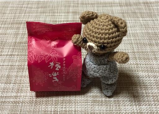 f:id:yukinekokei:20200609153740j:image