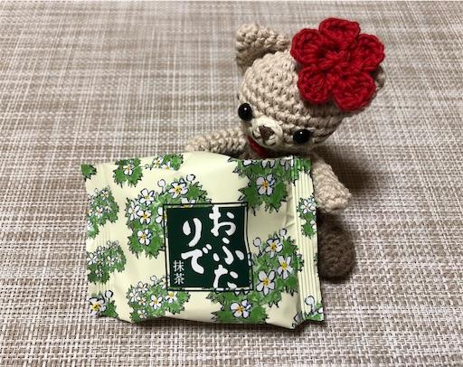 f:id:yukinekokei:20200609153957j:image