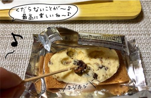 f:id:yukinekokei:20200610161829j:image