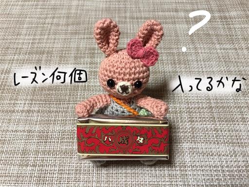 f:id:yukinekokei:20200610182151j:image