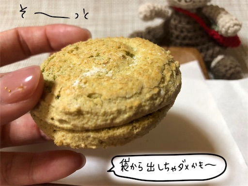 f:id:yukinekokei:20200613195538j:image