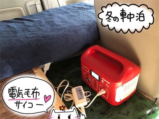 f:id:yukinekokei:20200613213402j:image