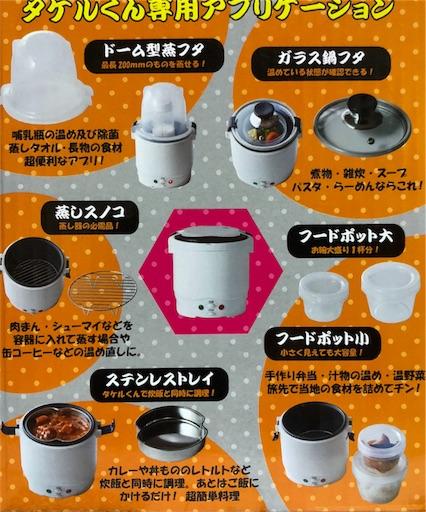 f:id:yukinekokei:20200615073107j:image