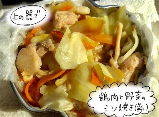 f:id:yukinekokei:20200616122416j:plain