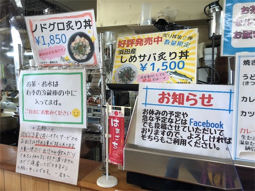 f:id:yukinekokei:20200618093329j:image