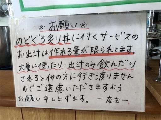 f:id:yukinekokei:20200618093438j:image
