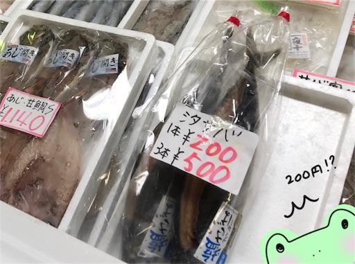 f:id:yukinekokei:20200618192528j:image