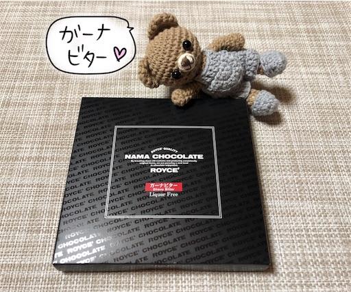 f:id:yukinekokei:20200618205227j:image