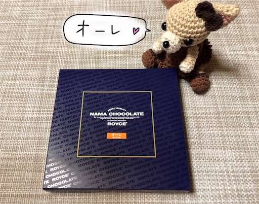 f:id:yukinekokei:20200618205230j:image