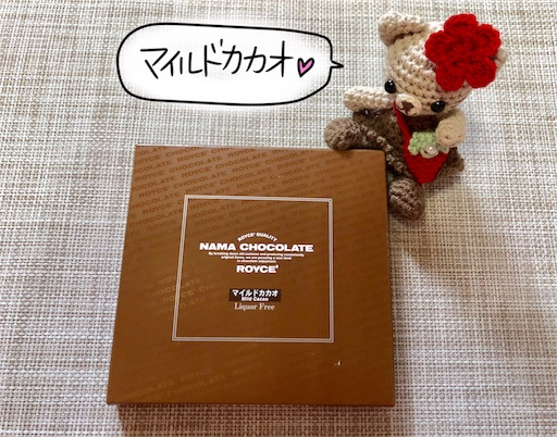 f:id:yukinekokei:20200618205234j:image