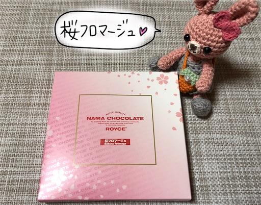 f:id:yukinekokei:20200618205237j:image
