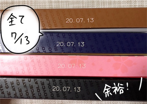 f:id:yukinekokei:20200618205438j:image