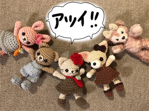 f:id:yukinekokei:20200618232816j:image