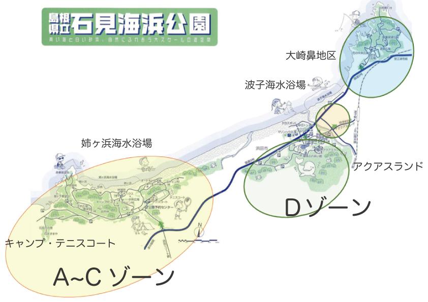 f:id:yukinekokei:20200619223025j:plain