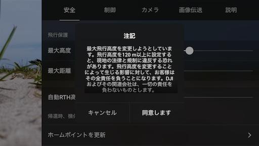 f:id:yukinekokei:20200619231908p:image