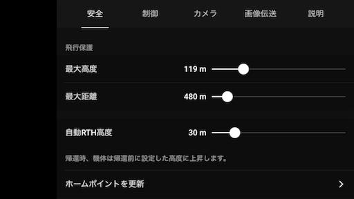 f:id:yukinekokei:20200619231914p:image