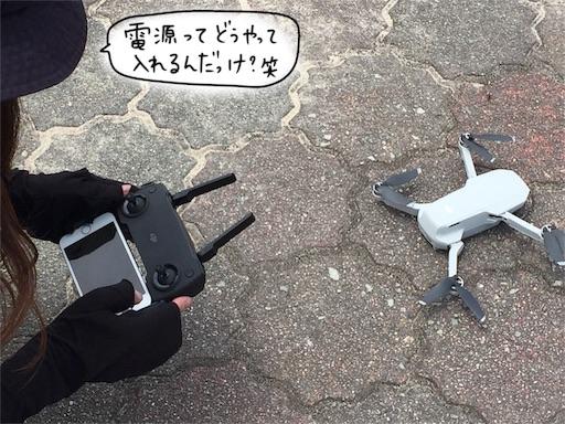 f:id:yukinekokei:20200620211737j:image
