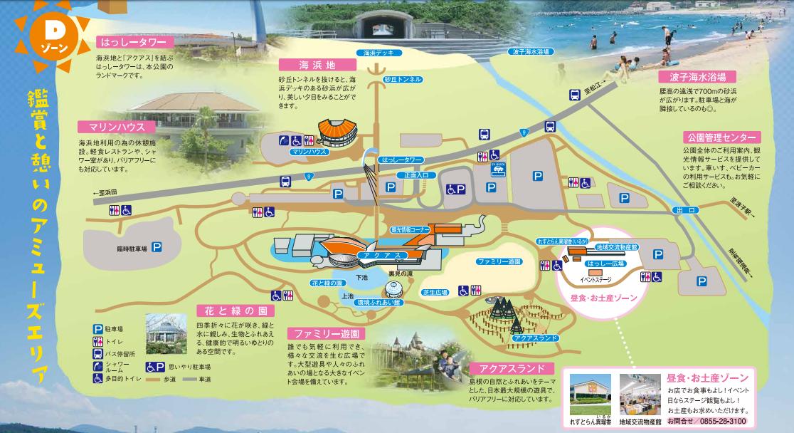 f:id:yukinekokei:20200623102008p:plain