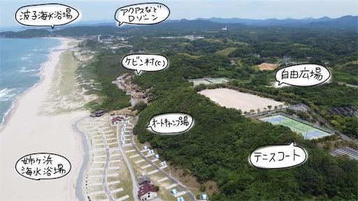f:id:yukinekokei:20200623111959j:image