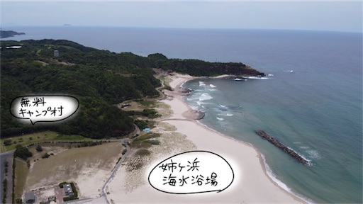 f:id:yukinekokei:20200623112005j:image