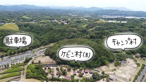 f:id:yukinekokei:20200623112008j:image